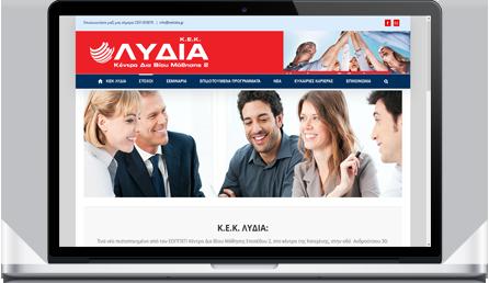KEK LYDIA Macbook Image
